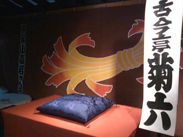 京都から一転